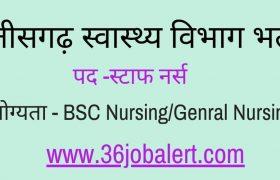 CG-Staff-Nurse-Vancancy-2021