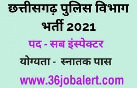 CG-Police-SI-Vacancy-2021